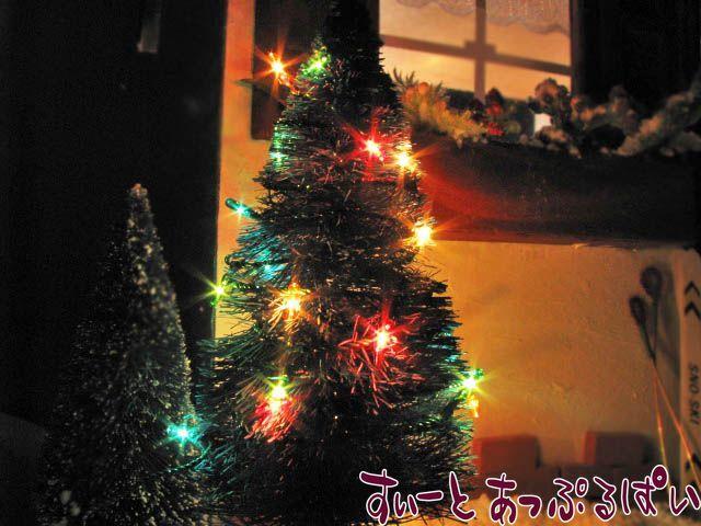 【12V照明】 キラキラクリスマス☆電球24球付きイルミネーション ミックスカラー MW786A55  HW2513