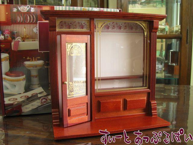 【ロイターポーセリン】 エンプティ カフェ型ドールハウス  小棚3個付き RP99794-9