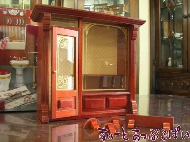 【ロイターポーセリン】 エンプティ ドールハウス  小棚4個付き RP99797-0