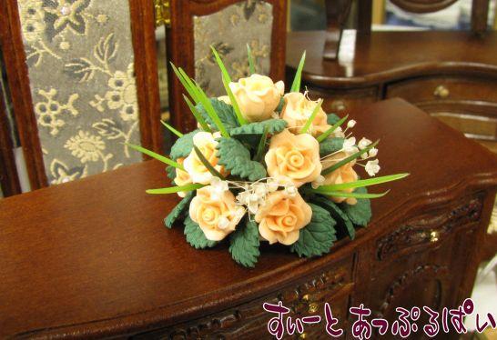 薔薇のテーブルセンターピース ムーングロウ BDCP006