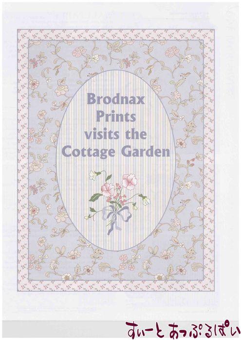 ブロドナックスプリント ドールハウス用壁紙カタログ BP0001