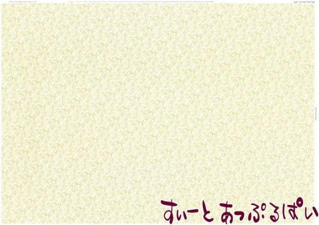 【1/12サイズ】 ドールハウス用壁紙  BP1AC101