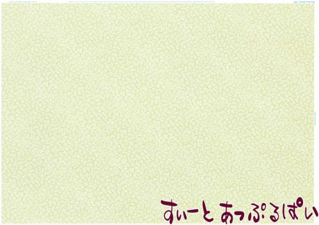 【1/12サイズ】 ドールハウス用壁紙  BP1FL131