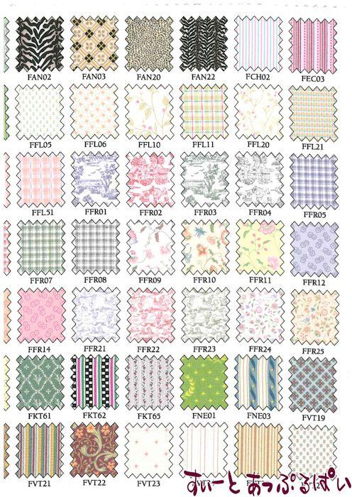 ブロドナックス社 ドールハウス用シルクファブリック 見本シート その2 BPFS02
