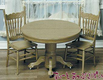 【Chrysnbon】 ラウンドテーブル&椅子2脚 キット CB2114