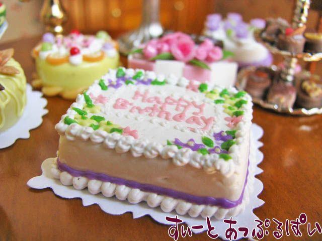 ハッピーバースデーのシートケーキ SMCK-29
