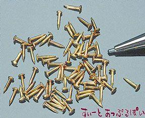 ドールハウス用パーツ 超極小3mmクギ 約60本入り CK1021-1
