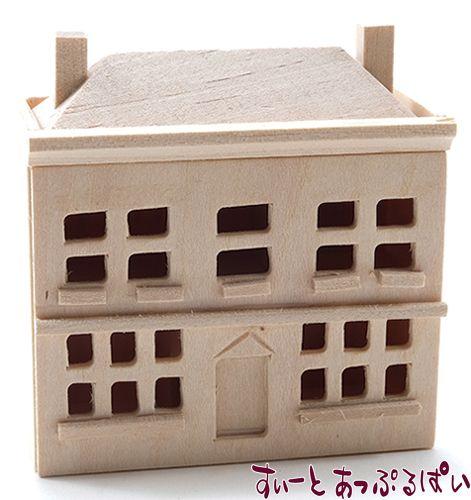 ドールハウス用のドールハウス アンフィニッシュ CLA08680