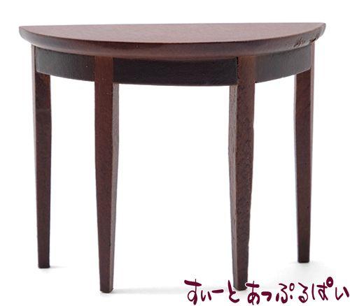 コンソールテーブル ウォルナット CLA10012