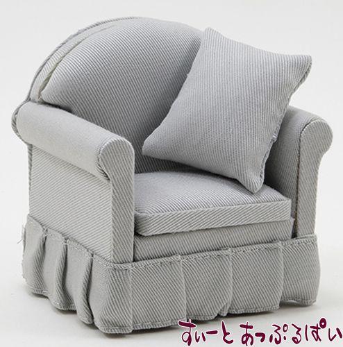 グレイのシングルソファー クッション付き CLA10952