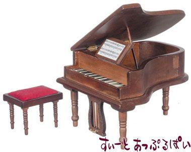グランドピアノ ウォールナット CLA91408