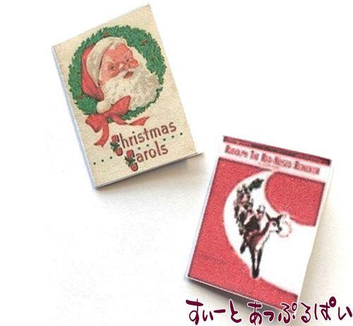 クリスマスの楽譜 2枚セット CLD614
