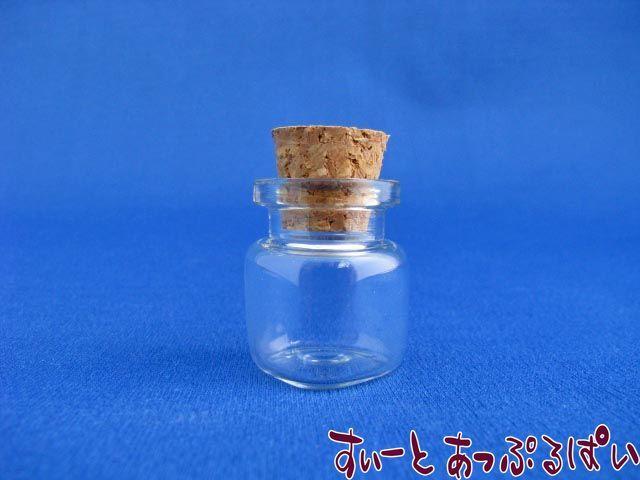 ガラスの小瓶 トライアングル 大サイズ ANCW81878
