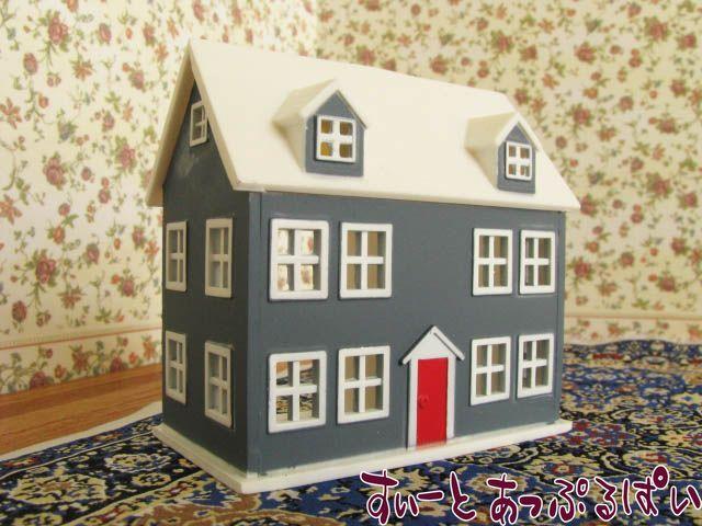 おもちゃの大きなドールハウス AZD3109