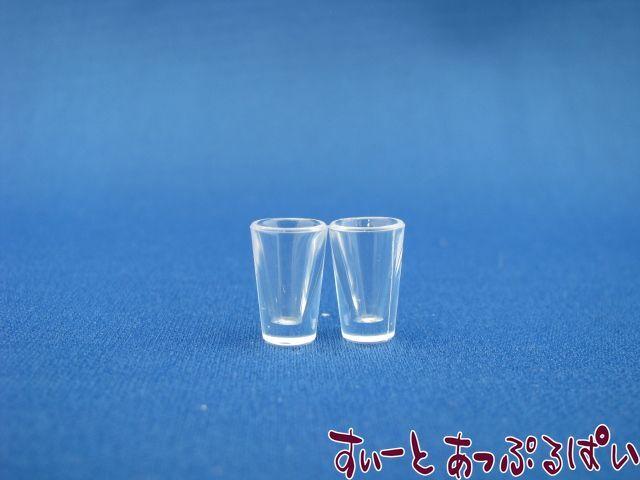プラスチック製 スリムなコップ 2個セット IDMWDM190-5
