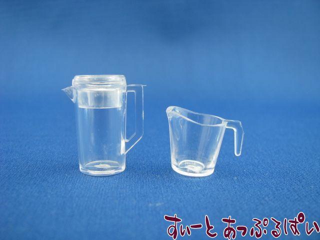 プラスチック製 ピッチャー 2個セット MWDM192-1