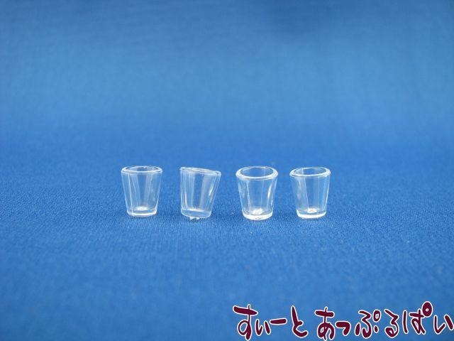 プラスチック製 ミニグラス 4個セット MWDM193-1