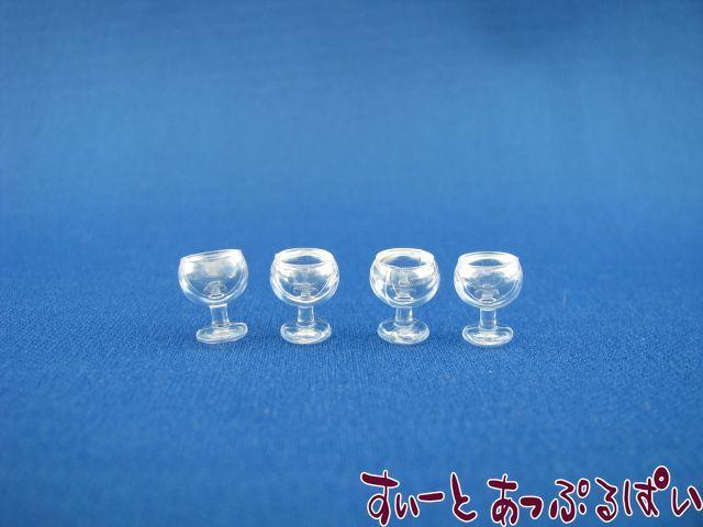 プラスチック製 ミニワイングラス 4個セット MWDM193-2