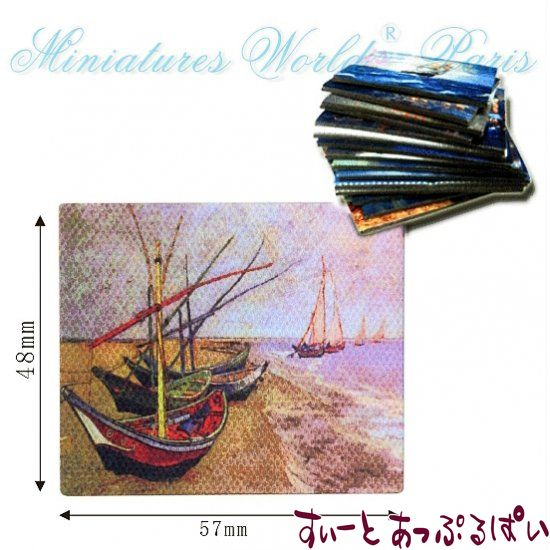 キャンバス画 ゴッホ 船 (絵のみ) MWEM38