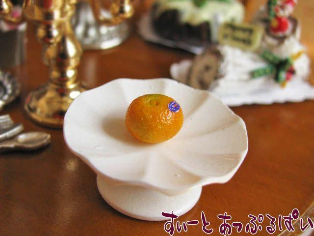ステッカー付オレンジ VRFRT-08