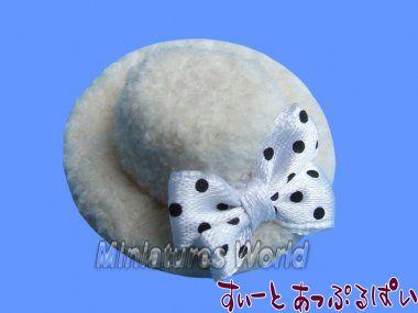 アイボリーのモコモコ帽子 MWH20