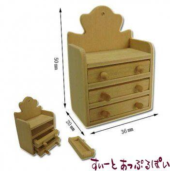 小さな木製棚 MWH24