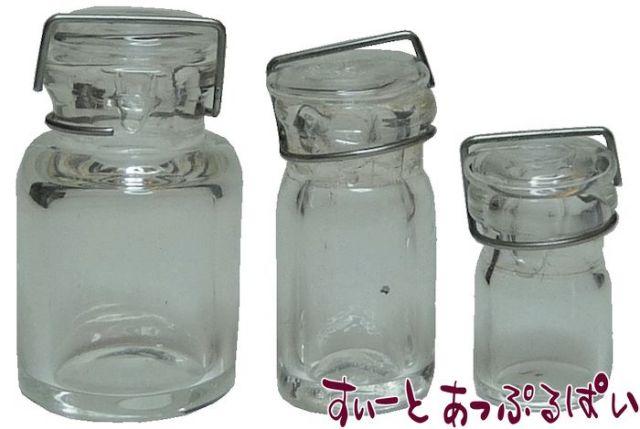 ガラスの保存瓶 3サイズセット 透明 BDHB075