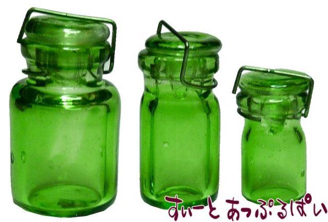 ガラスの保存瓶 3サイズセット グリーン BDHB124