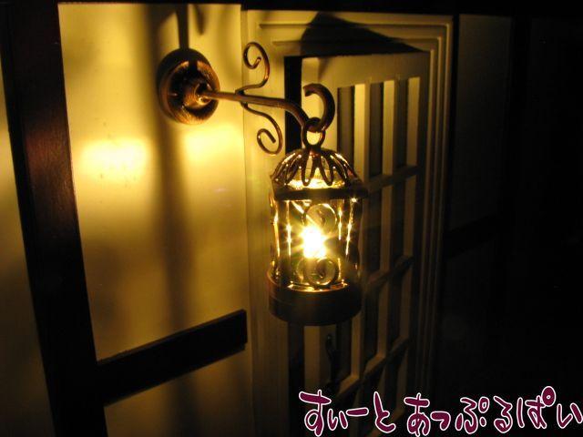 【3V電池式LED照明】 ブロンズのハンギングランタン HKL-WL-304