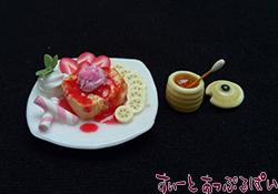 ハニートースト いちごアイス添え SMHNT5