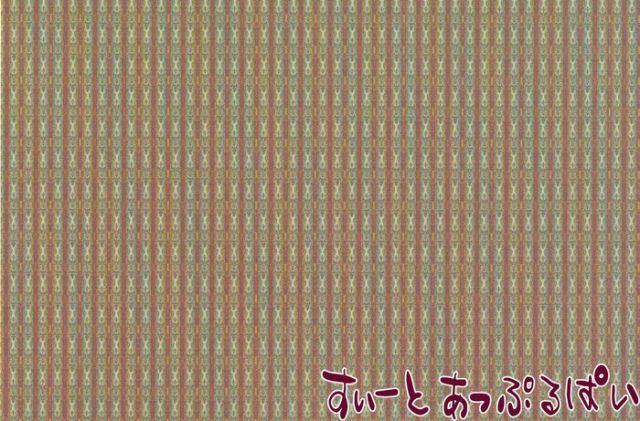 【1/24サイズ】 ドールハウス用壁紙 BPHVT306B