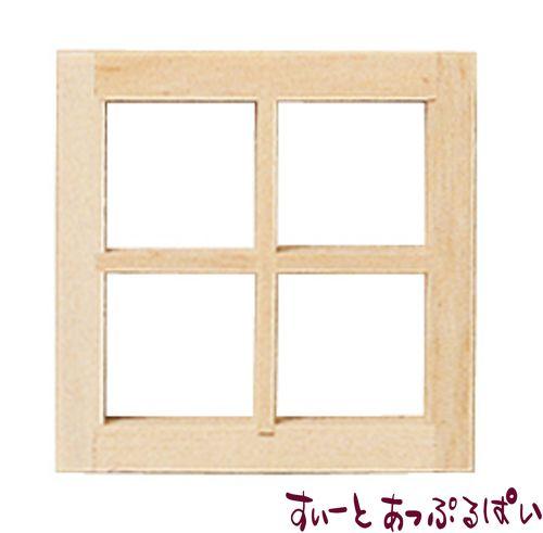【1/24サイズ】 正方形窓 アクリル板&内側窓枠付き HWH5004