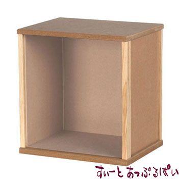 組み立て式ディスプレイボックス Sサイズ HW9044