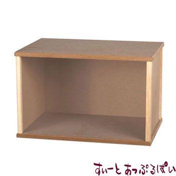 組み立て式ディスプレイボックス Lサイズ HW9046