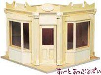 【天井アクリル板】 コーナーショップキット HW9991