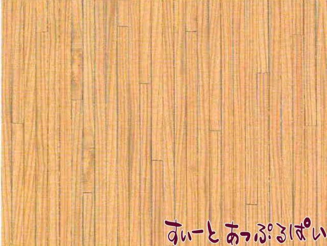 【1/24サイズ】 ドールハウス用フローリングシート BPHWD6