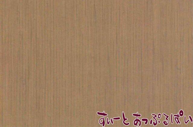 【1/24サイズ】 ドールハウス用フローリングシート BPHWD7