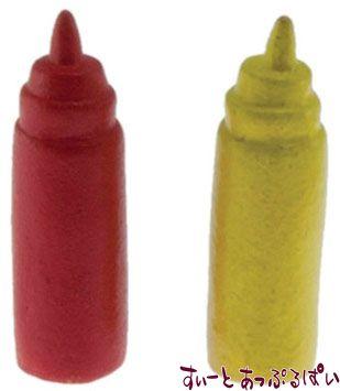 ケチャップ&マスタード IM65023