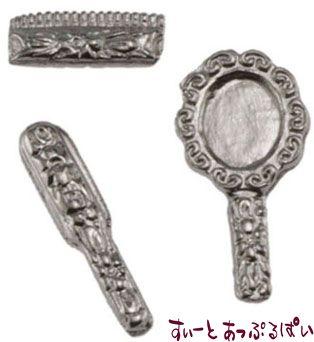 銀のおしゃれ3点セット IM65039