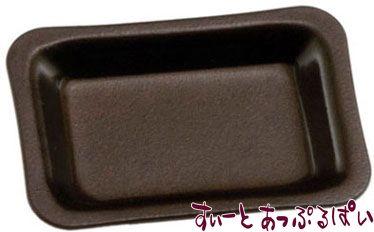 カッパーのトレイ IM65049