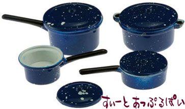 ブルーエナメルの鍋 4点セット IM65100