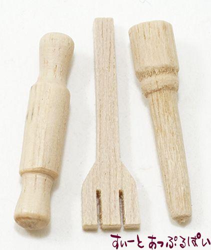 木製キッチンツール 3点セット IM65117