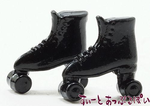 黒のスケートシューズ IM65125