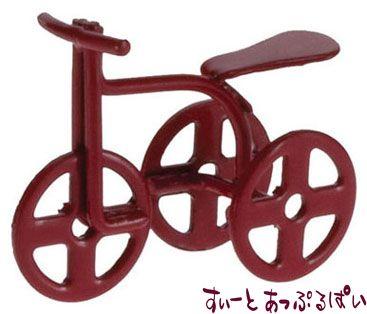 【1/24サイズ】 小さな赤い三輪車 IM65151
