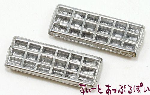 製氷皿 2枚セット IM65178