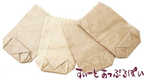 買い物袋 4枚セット IM65207