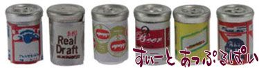 ビール缶 6本セット IM65356