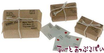 小包&はがき 7点セット ID2001