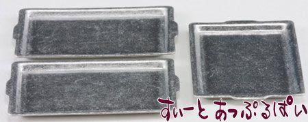 アルミのベーキングパン 3枚セット IM65594