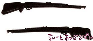 ライフル2本セット IM66315